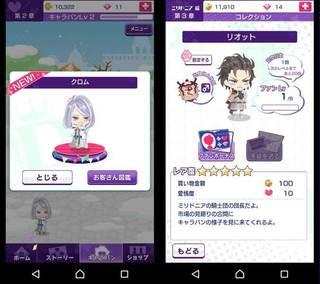 Kiriri_DAMEPRI_004.jpg