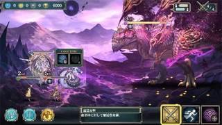 cryptract-2019-12-28円環でVSティラノサウルス.jpg